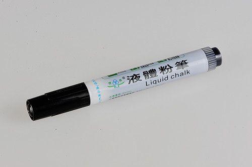 黑色液体粉笔
